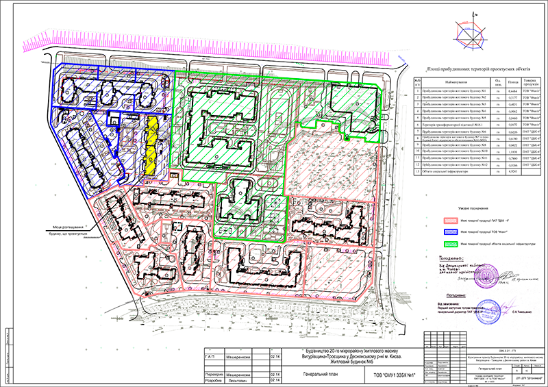 Генеральный план 20 микрорайона  жилищного массива Выгуровщина-Троещина