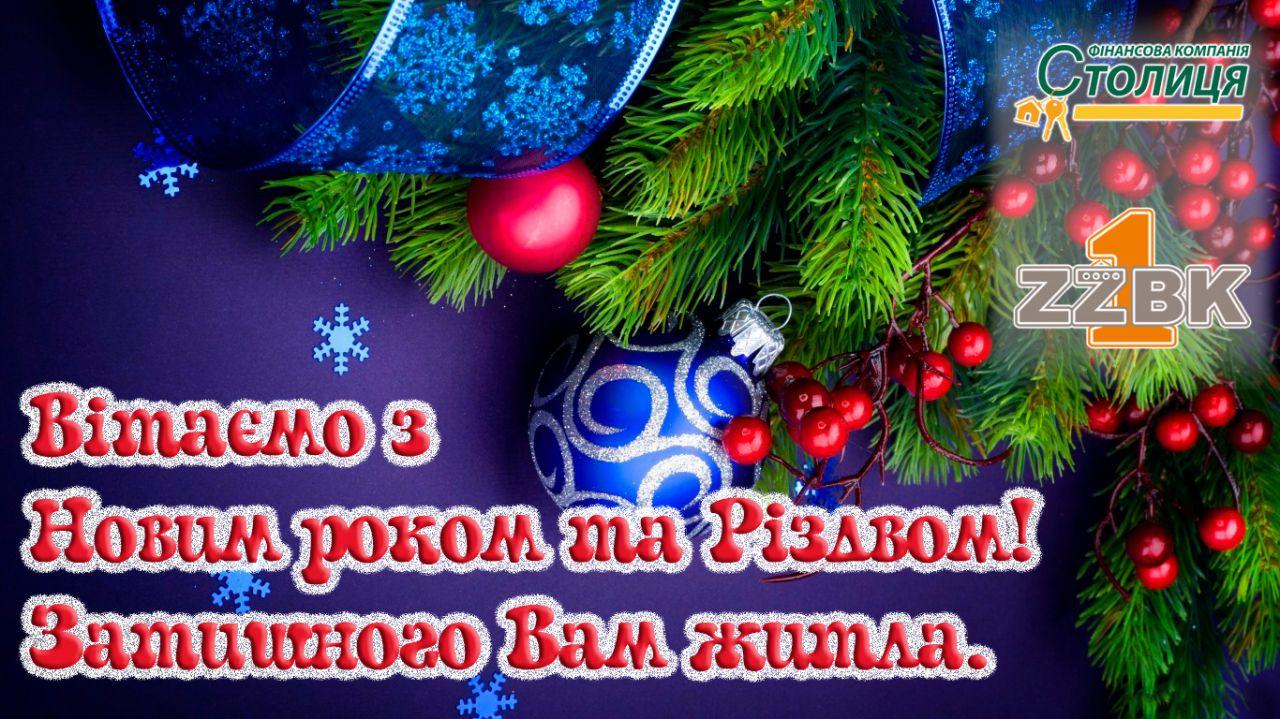 НР_2018_Троєщина2